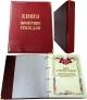 Книга Почетных граждан 255х315х35мм