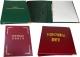 Книга почетных посетителей (Книга отзывов и предложений, Гостевая книга, Родословная книга) 255х315х35мм