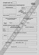 Путевой лист автобуса индивидуального предпринимателя, бланк форма АП-1